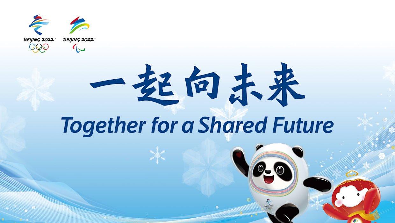 The Games Beijing Winter Olympics mascot motto